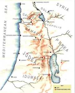 first century Israel
